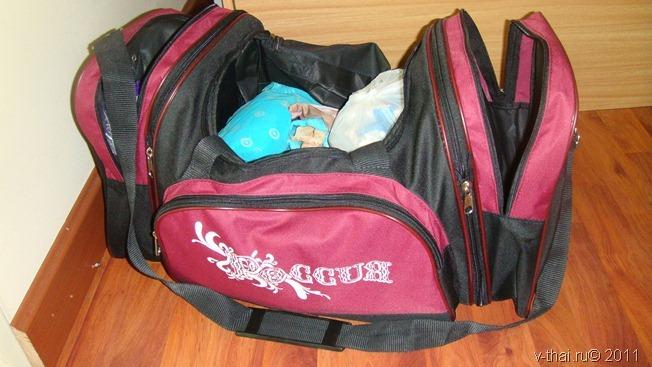 Злопалучная сумка